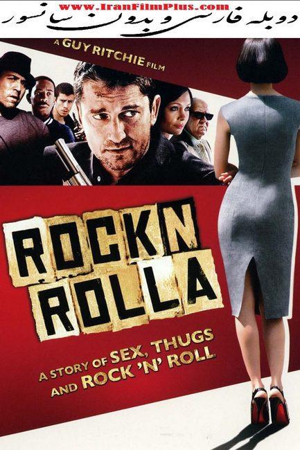 فیلم دوبله: راک اند رولا (2008) RocknRolla