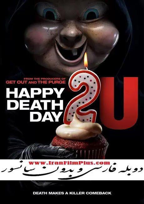 فیلم دوبله: روز مرگت مبارک 2 (2019) Happy Death Day 2U