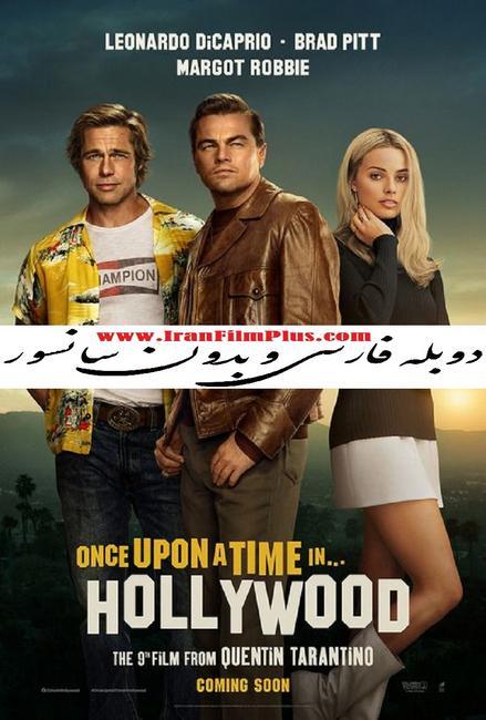 فیلم دوبله: روزی روزگاری در هالیوود (2019) Once Upon a Time In Hollywood