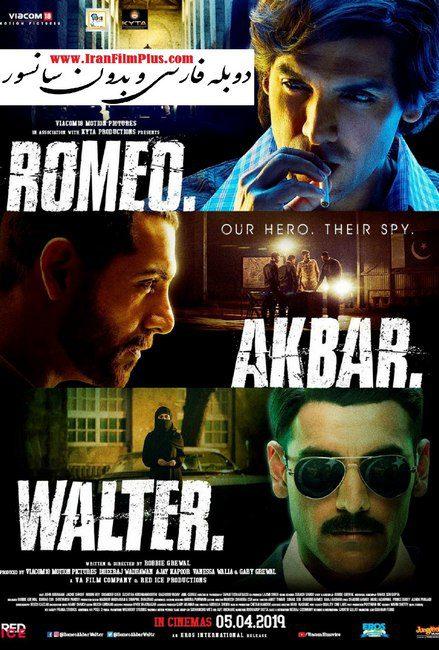 فیلم دوبله: رومئو اکبر والتر 2019 Romeo Akbar Walter