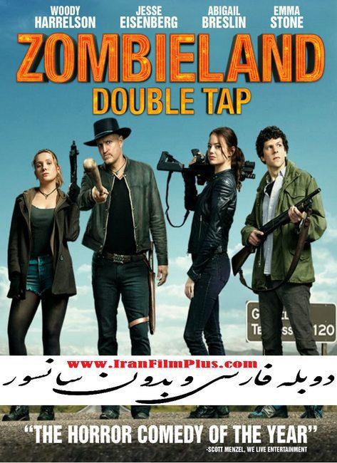 فیلم دوبله: سرزمین زامبی ها 2-شلیک نهایی 2019 Zombieland: Double Tap