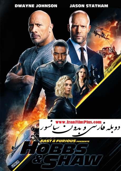 فیلم دوبله: سریع و خشمگین: هابز و شاو 2019 Fast & Furious Presents: Hobbs & Shaw