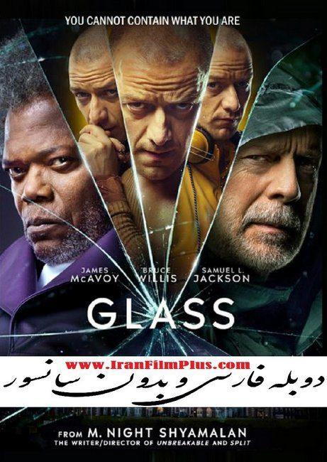 فیلم دوبله شیشه 2019 Glass