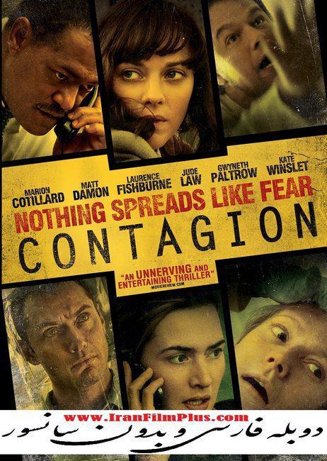 فیلم دوبله: شیوع 2011 Contagion