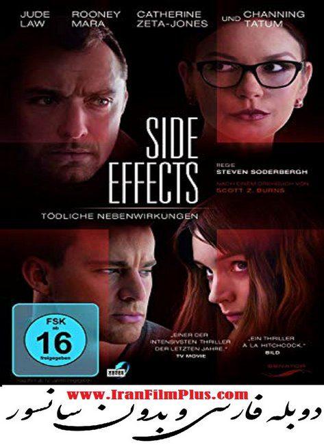 فیلم دوبله: عوارض جانبی 2013 Side Effects