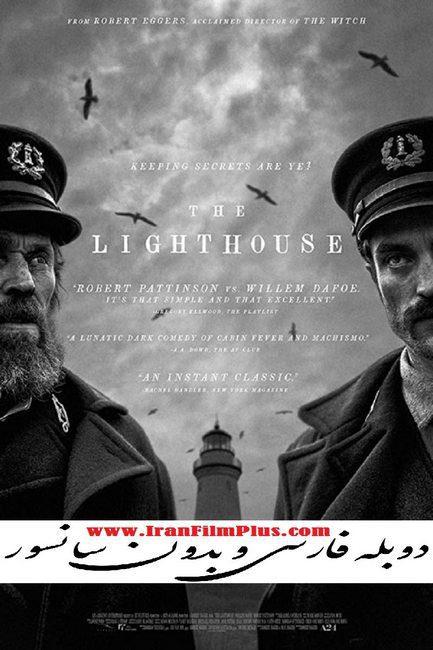 فیلم دوبله: فانوس دریایی 2019 The Lighthouse