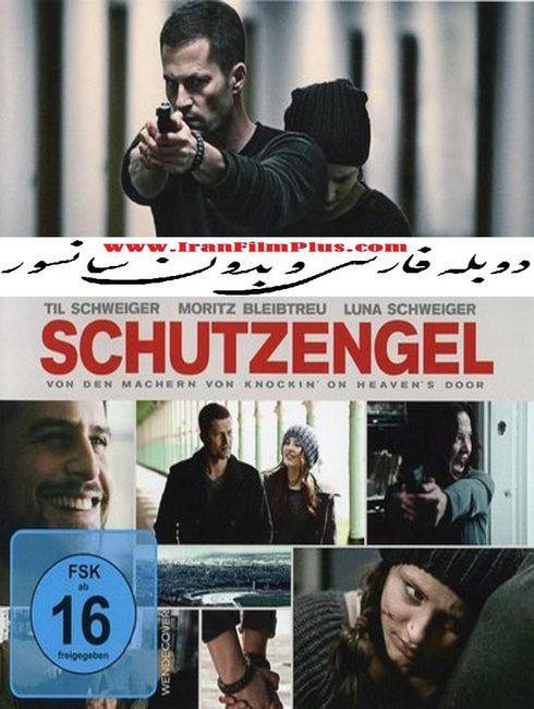 فیلم دوبله: فرشته نگهبان (2012) Schutzengel