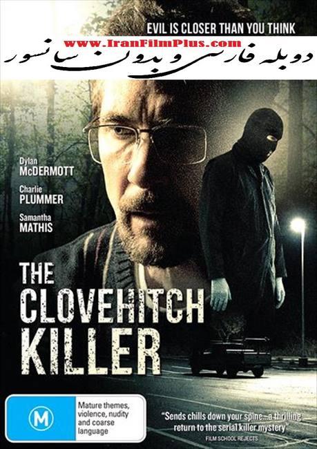 فیلم دوبله: قاتل کلوویچ 2018 The Clovehitch Killer