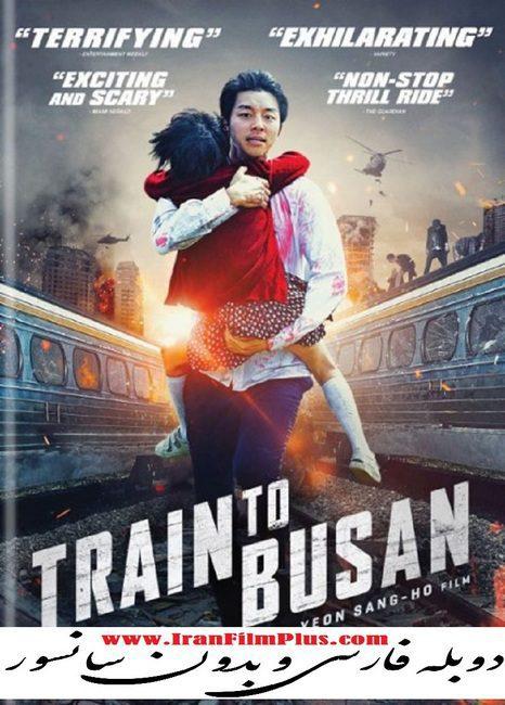 فیلم دوبله: قطار بوسان (2016) Train to Busan