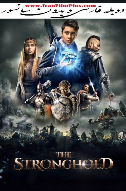 فیلم دوبله: قلعه (2017) The Stronghold