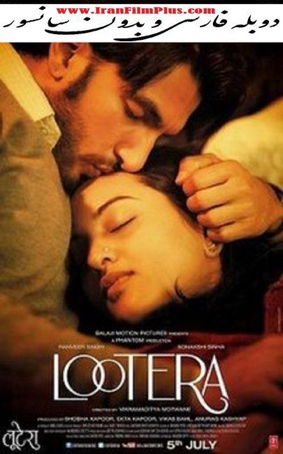 فیلم دوبله: لوترا (2013) Lootera