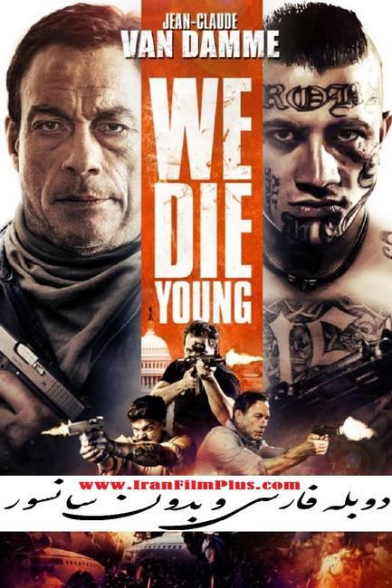 فیلم دوبله: ما جوان می میریم (2019) We Die Young