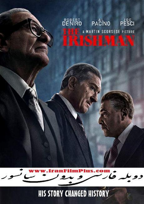 فیلم دوبله: مرد ایرلندی 2019 The Irishman