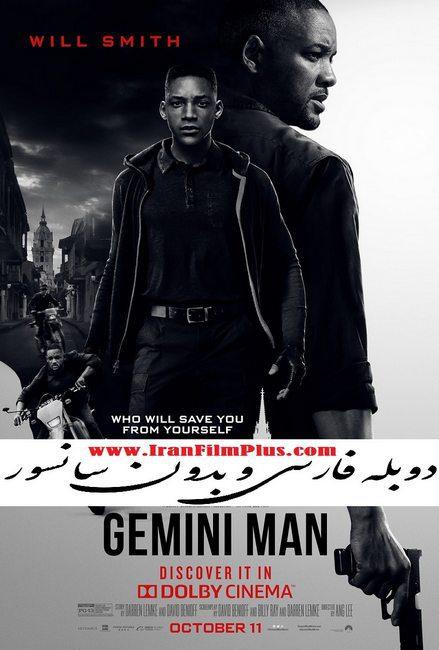 فیلم دوبله مرد ماه جوزا 2019 Gemini Man