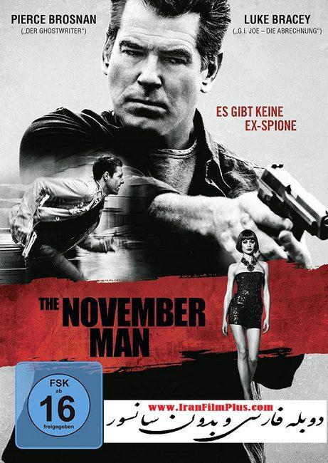 فیلم دوبله: مرد ماه نوامبر (2014) The November Man