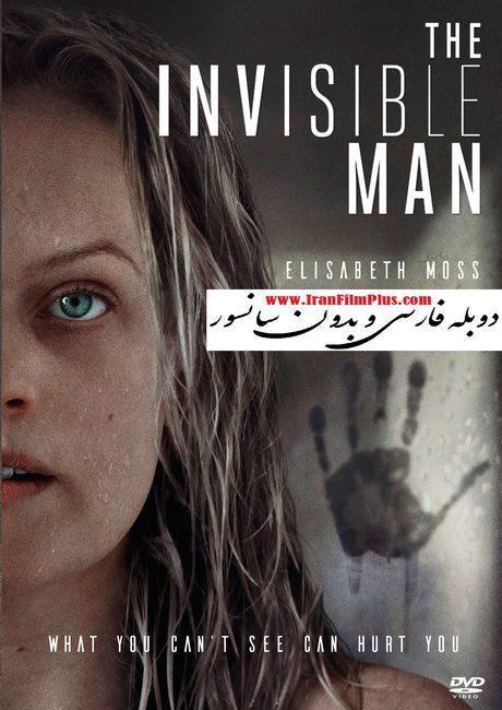 فیلم دوبله: مرد نامرئی 2020 The Invisible Man