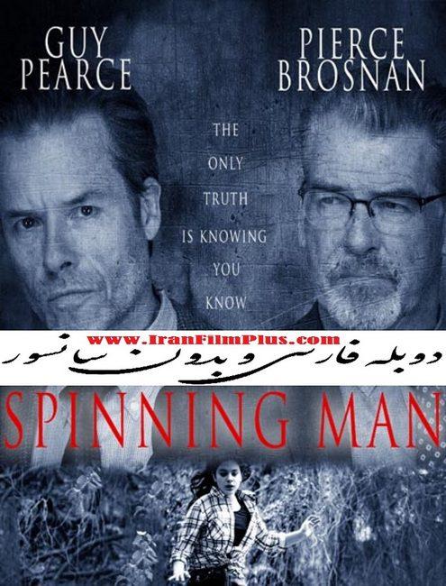 فیلم دوبله: مرد چرخنده (2018) Spinning Man