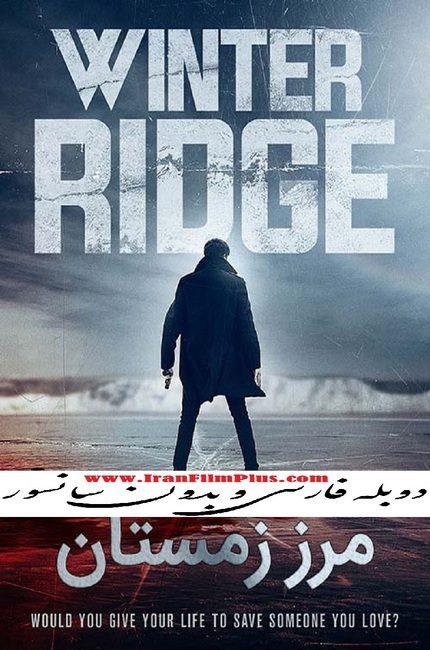 فیلم دوبله: مرز زمستان (2018) Winter Ridge