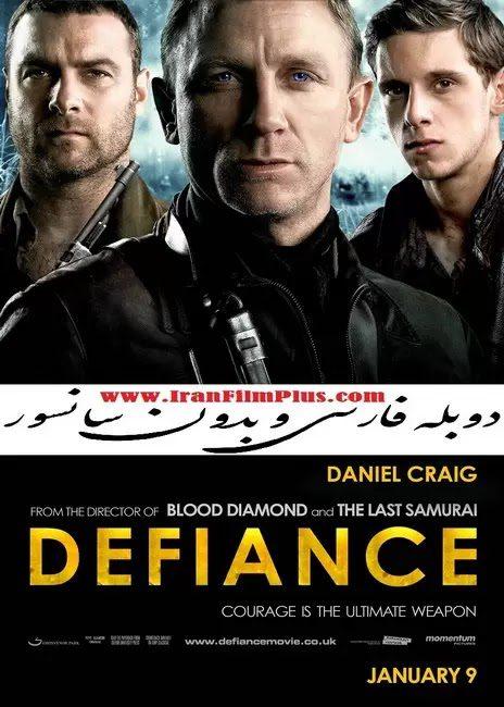 فیلم دوبله: مقاومت 2008 Defiance