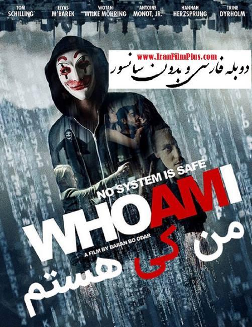 فیلم دوبله: من کی هستم (2014) Who Am I