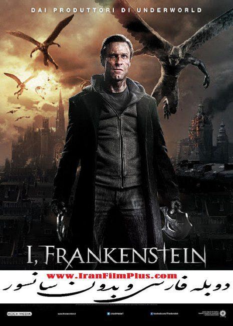 فیلم دوبله: من، فرانکشتاین 2014 I, Frankenstein