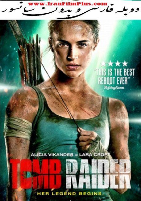 فیلم دوبله: مهاجم مقبره (2018) Tomb Raider