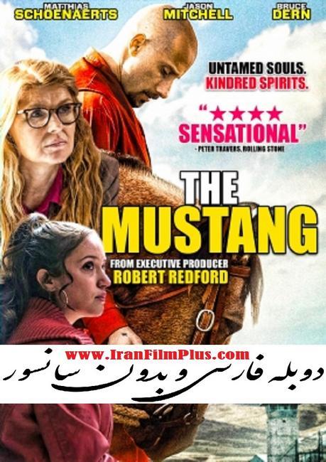 فیلم دوبله: موستانگ (2019) The Mustang