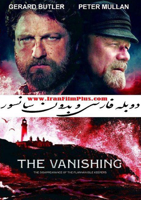 فیلم دوبله: ناپدید 2018 The Vanishing