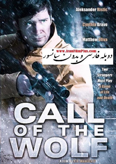 فیلم دوبله: ندای گرگ (2017) Call Of The Wolf