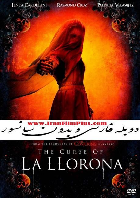فیلم دوبله: نفرین لیورونا (2019) The Curse of La Llorona