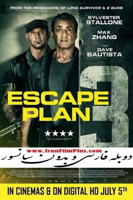 فیلم دوبله: نقشه فرار 3 (2019) Escape Plan: The Extractors