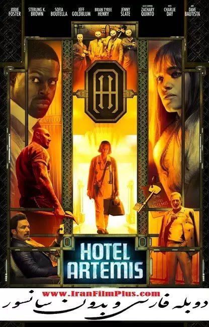 فیلم دوبله: هتل آرتمیس (2018) Hotel Artemis