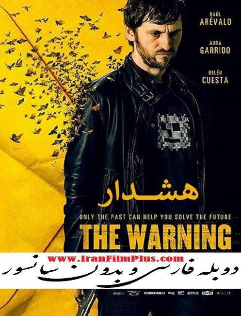 فیلم دوبله: هشدار 2018 The Warning