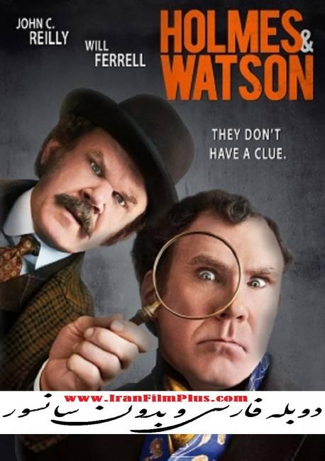 فیلم دوبله: هلمز و واتسن (2018) Holmes & Watson