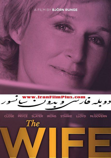 فیلم دوبله: همسر (2017) The wife