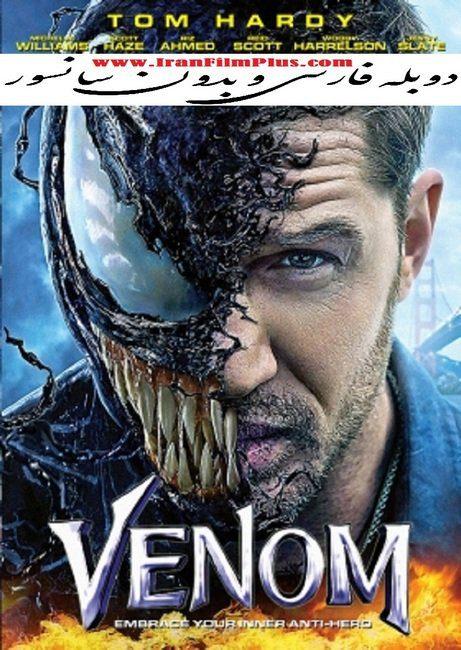 فیلم دوبله: ونوم 2018 Venom