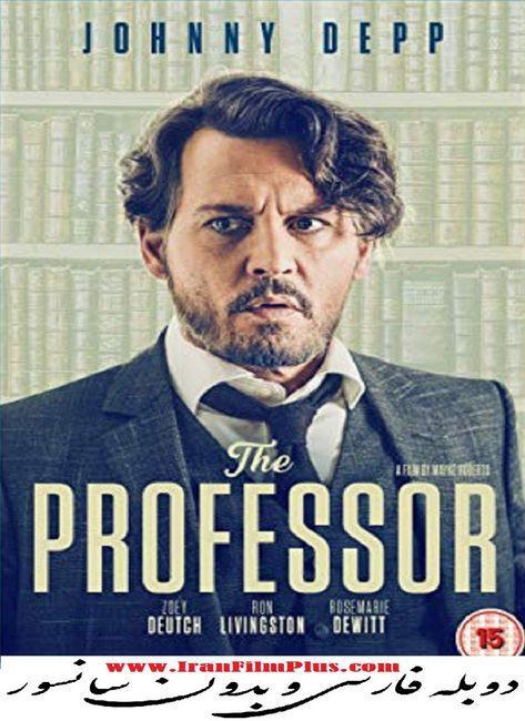 فیلم دوبله: پروفسور 2018 The Professor
