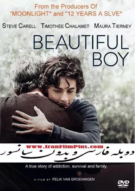 فیلم دوبله: پسر زیبا (2018) Beautiful Boy