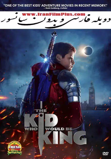 فیلم دوبله: پسری که شاه خواهد شد (2019) The Kid Who Would Be King