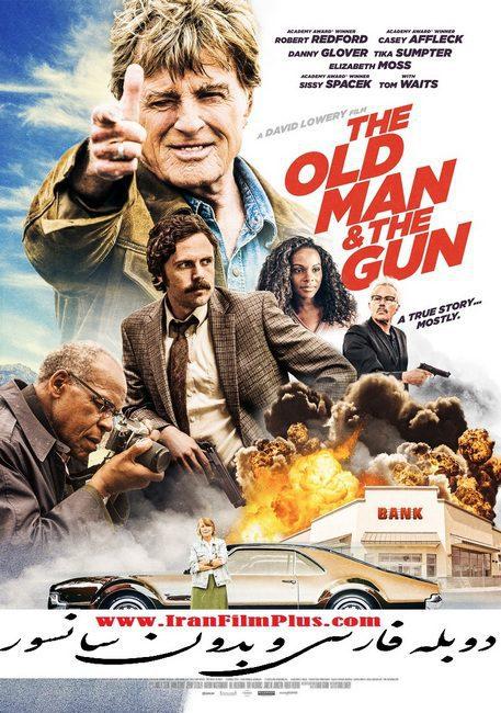 فیلم دوبله: پیرمرد و اسلحه (2018) The Old Man & the Gun