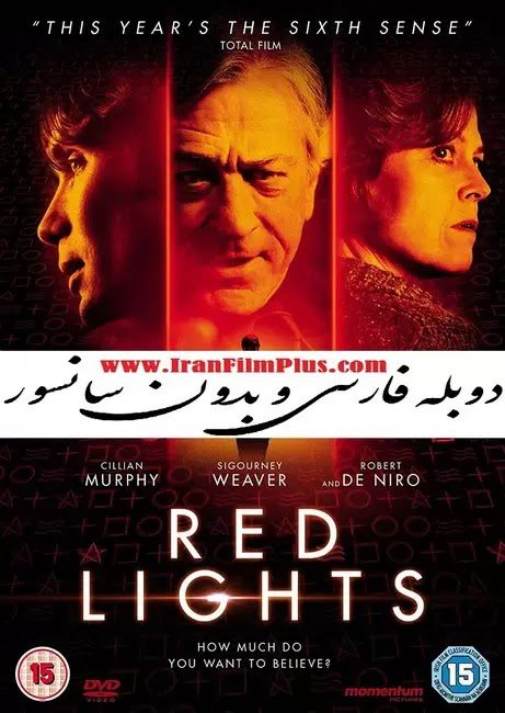 فیلم دوبله: چراغهای قرمز 2012 Red Lights