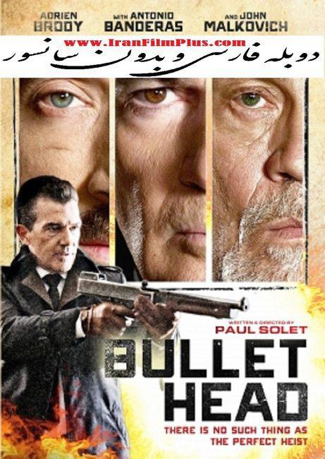 فیلم دوبله: کله فشنگی (2017) Bullet Head
