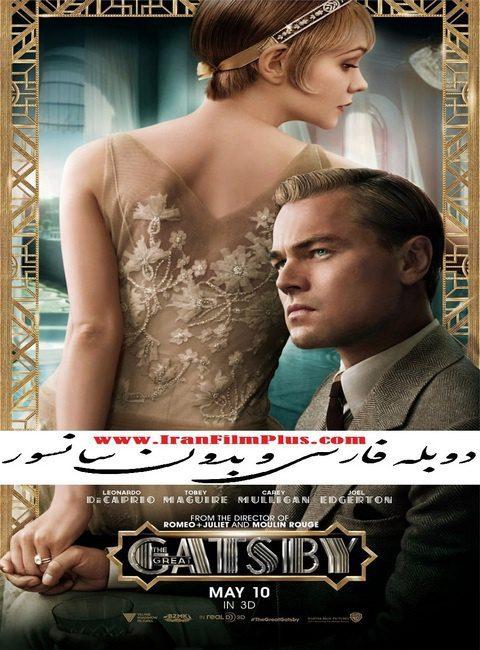 فیلم دوبله: گتسبی بزرگ 2013 The Great Gatsby