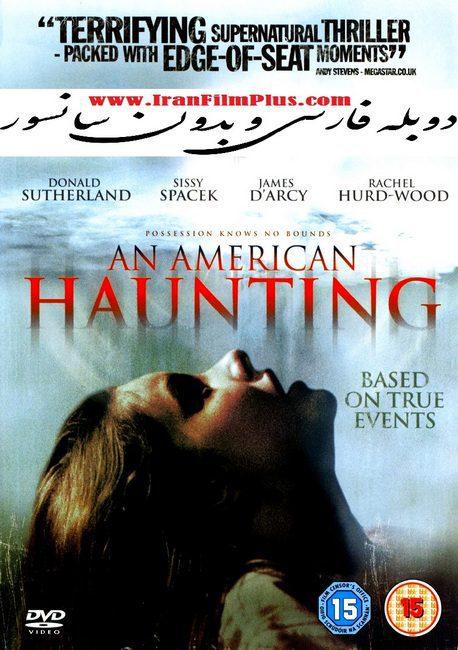 فیلم دوبله: یک جن زده آمریکایی (2005) An American Haunting