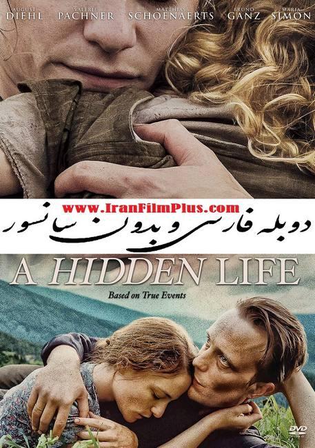 فیلم دوبله: یک زندگی مخفی 2019 A Hidden Life