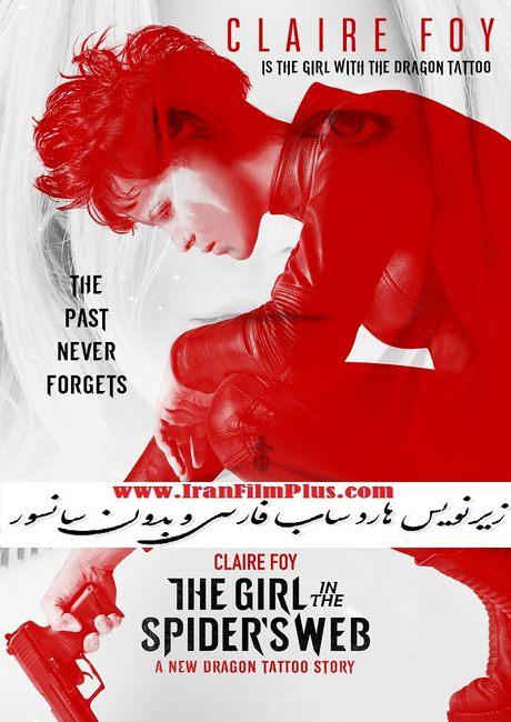 فیلم زیرنویس فارسی: دختری در تار عنکبوت 2018 The Girl in the Spider's Web