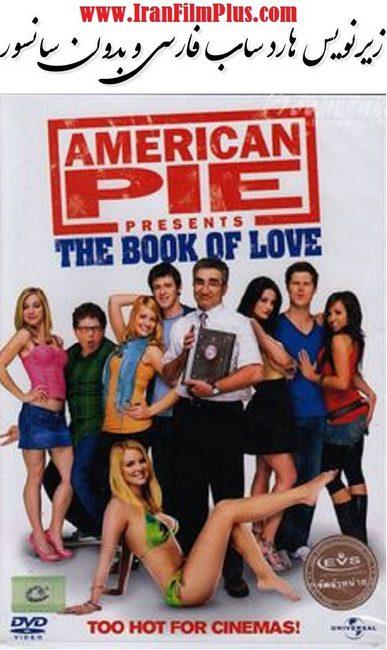 فیلم زیرنویس فارسی پای آمریکایی 7: کتاب عشق 2009 American Pie Presents: The Book of Love