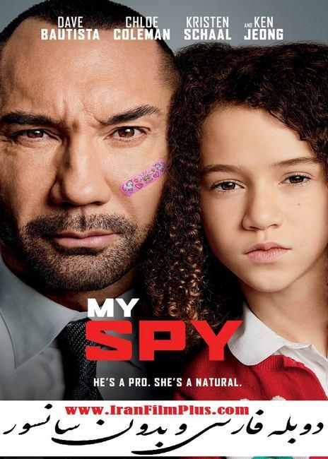 فیلم دوبله: جاسوس من 2020 My Spy