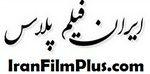 logo iranfilmplus02