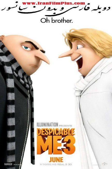 انیمیشن دوبله: من نفرت انگیز 3 (2017) Despicable Me 3